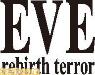 『EVE rebirth terror』出演声優が決定! 子安武人さんと三石琴乃さんのインタビューも公開_06