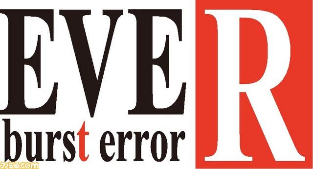 『EVE rebirth terror』出演声優が決定! 子安武人さんと三石琴乃さんのインタビューも公開_04