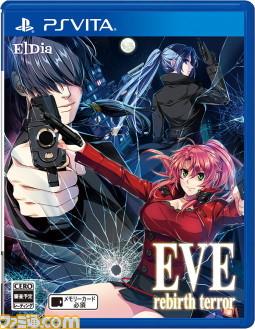 『EVE rebirth terror』出演声優が決定! 子安武人さんと三石琴乃さんのインタビューも公開_07