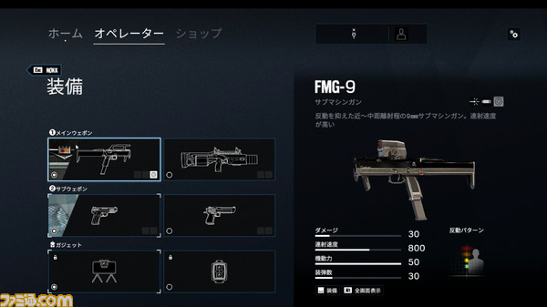 Y4S2新オペ情報.mp4.00_00_44_44.Still001