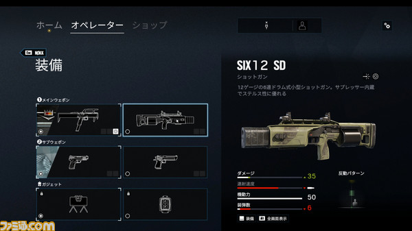 Y4S2新オペ情報.mp4.00_00_56_43.Still002