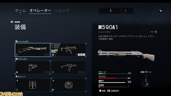 Y4S2新オペ情報.mp4.00_02_14_02.Still009