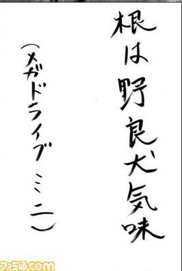 19051605