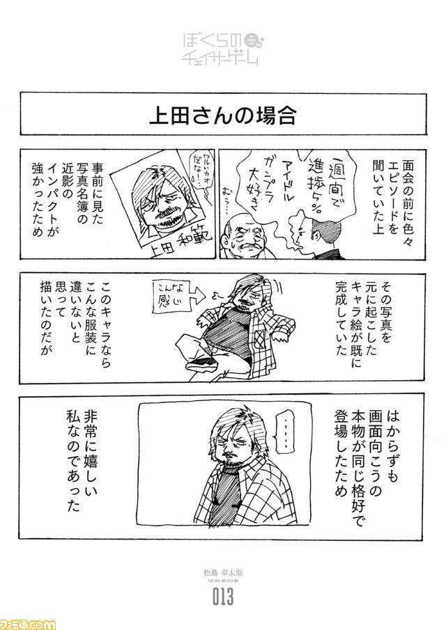 a_ページ_05