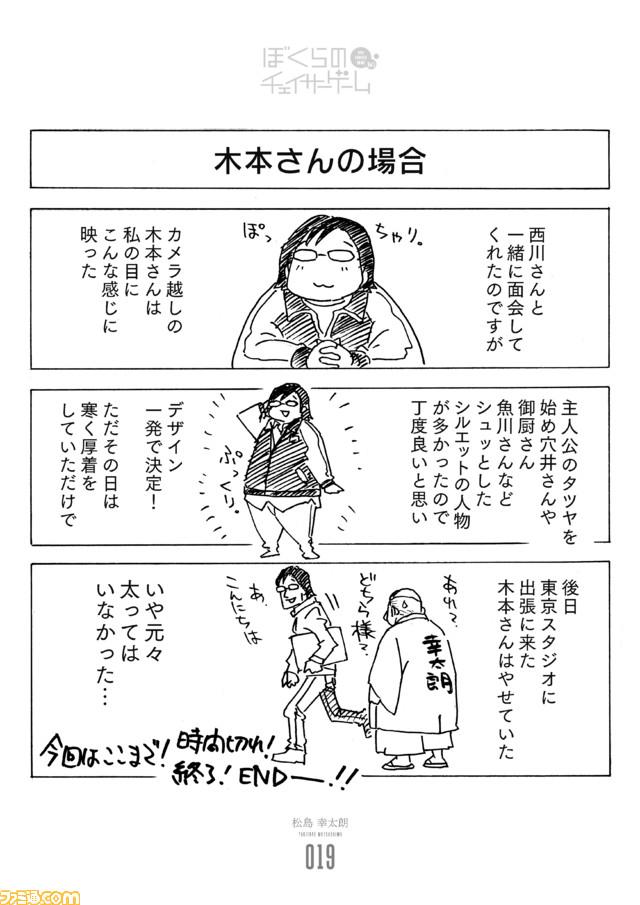a_ページ_11