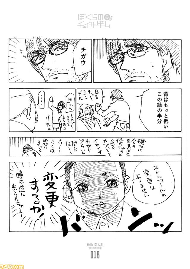 a_ページ_10