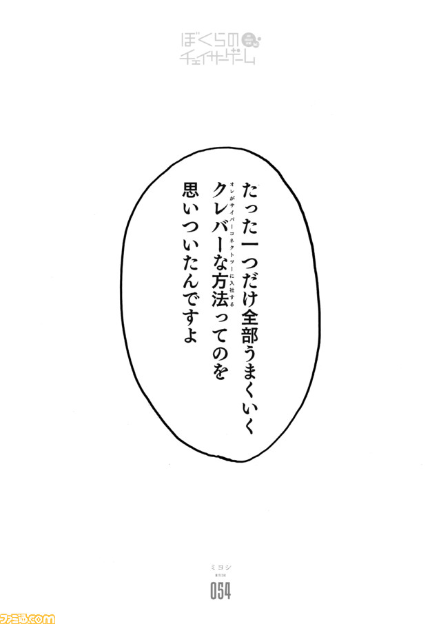 b_ページ_13