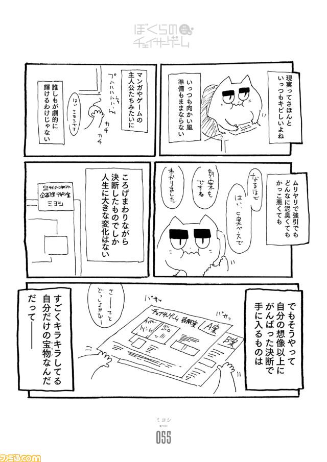 b_ページ_14