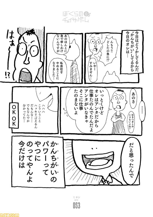 b_ページ_12