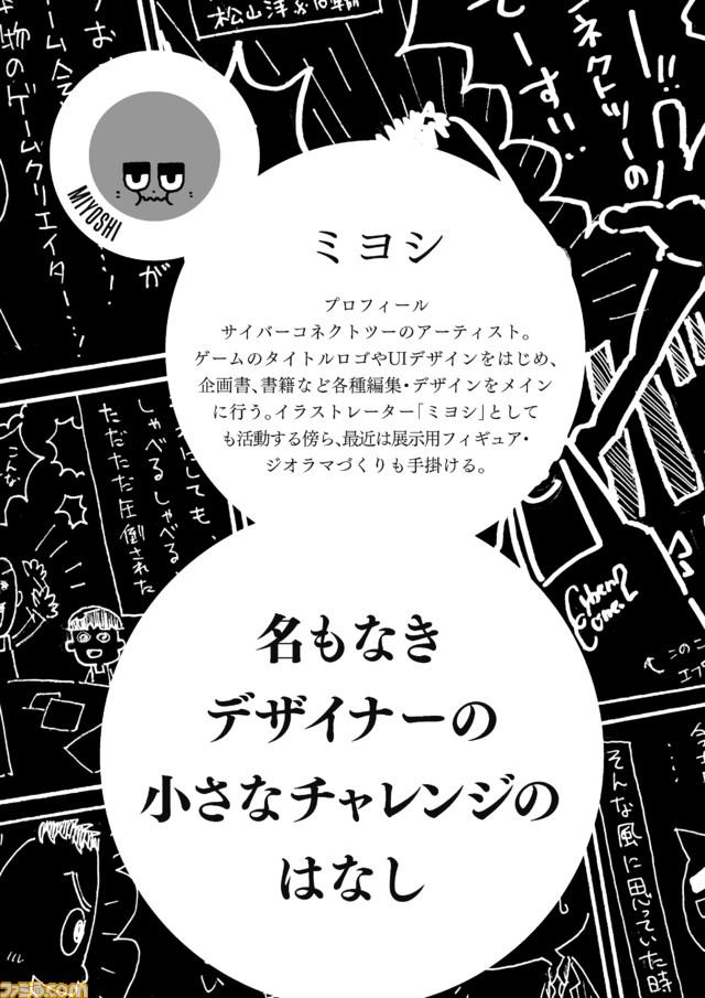 b_ページ_01
