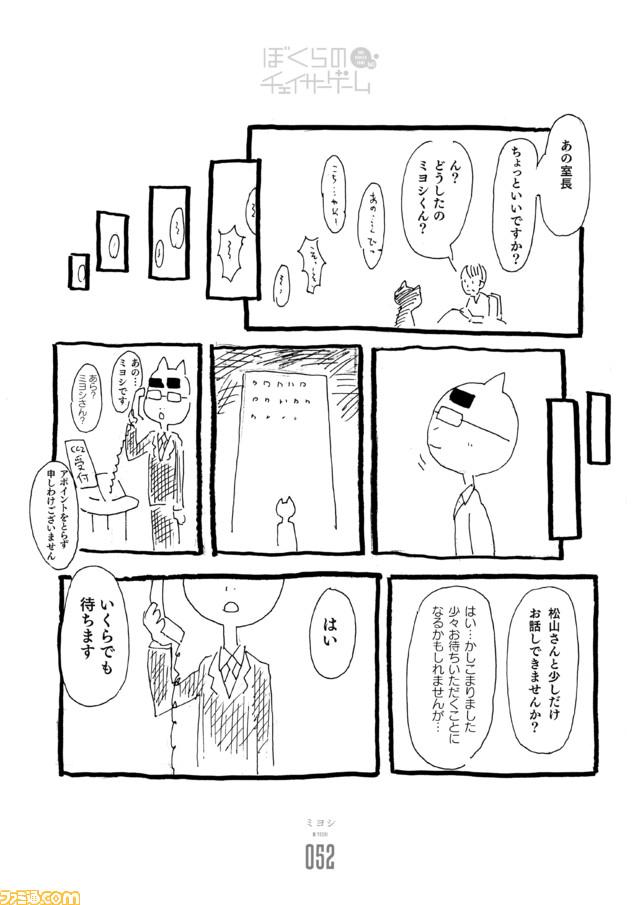 b_ページ_11
