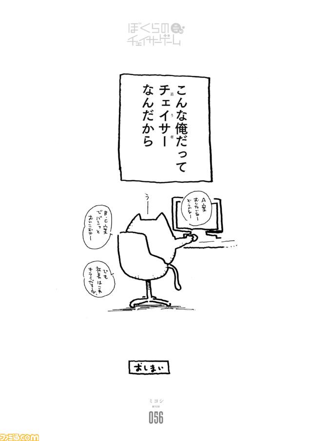 b_ページ_15