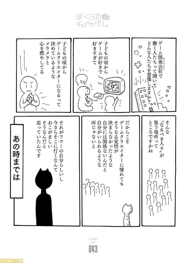 b_ページ_02