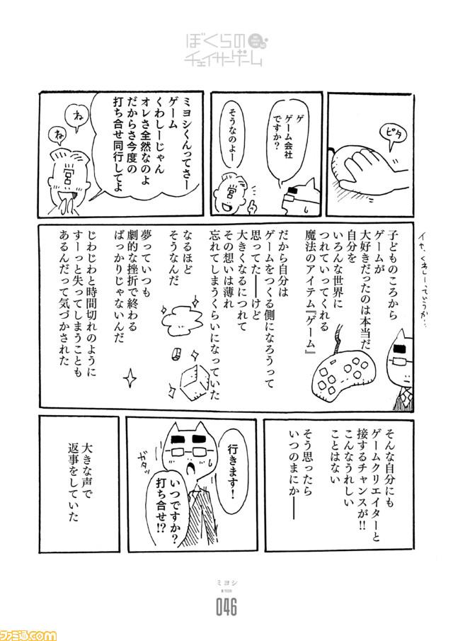 b_ページ_05