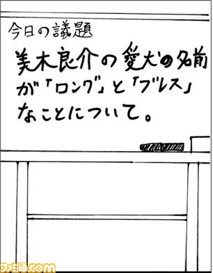 20010202
