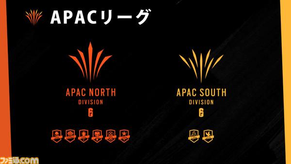 R6S_ESPORTS_APAC_League_playoffs_20200527_5am_CEST