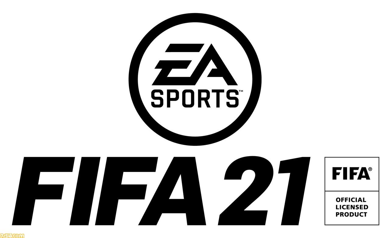 『FIFA 21』PS4、Xbox One、PC向けに10月9日に発売決定。PS5版への無償アップグレードにも対応!_01