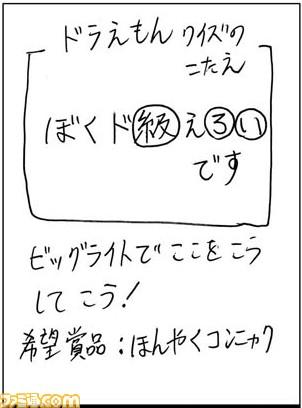 20040204