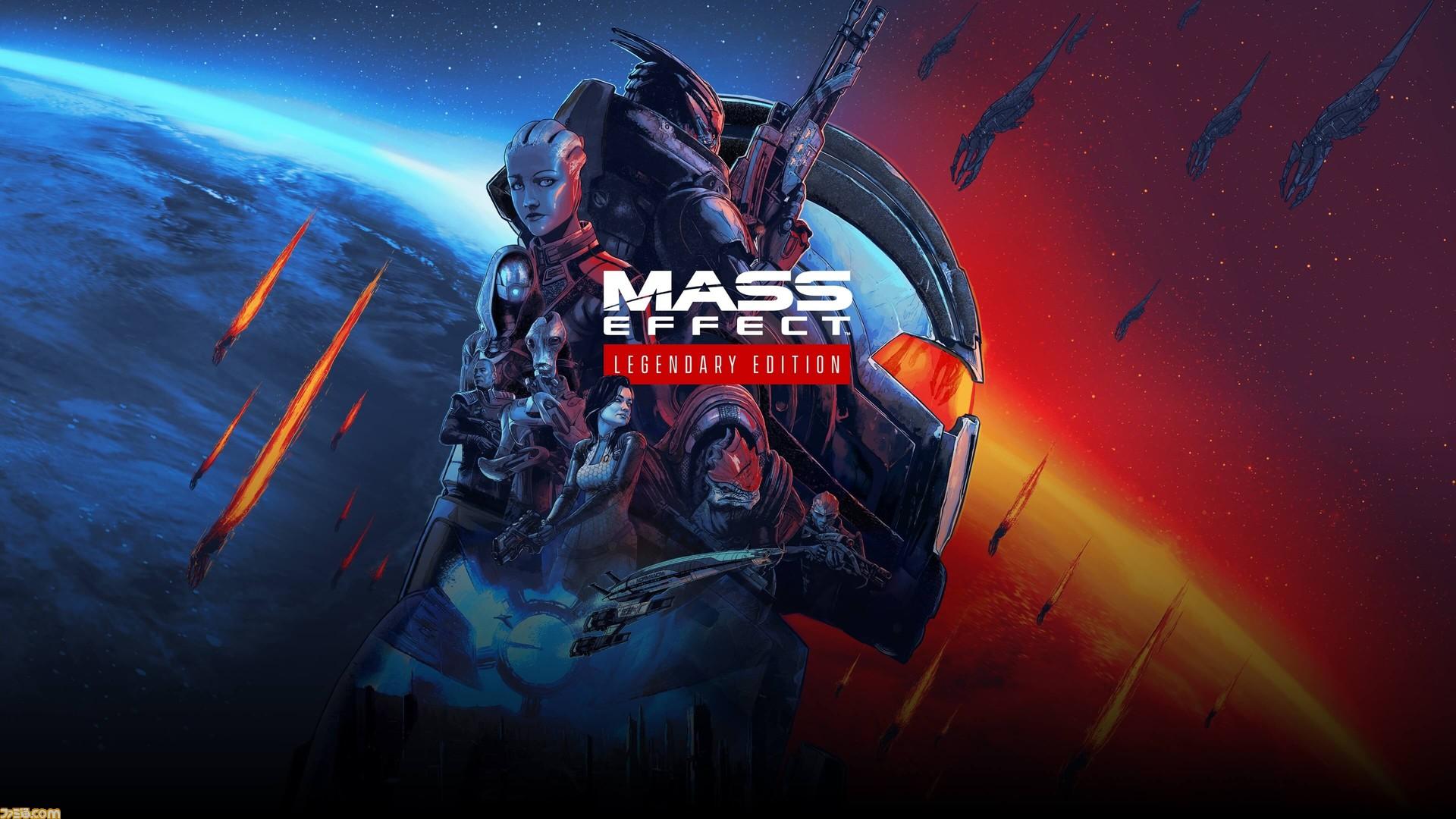 SFRPG『マスエフェクト』シリーズ初期3部作の4Kリマスター『Mass Effect Legendary ...