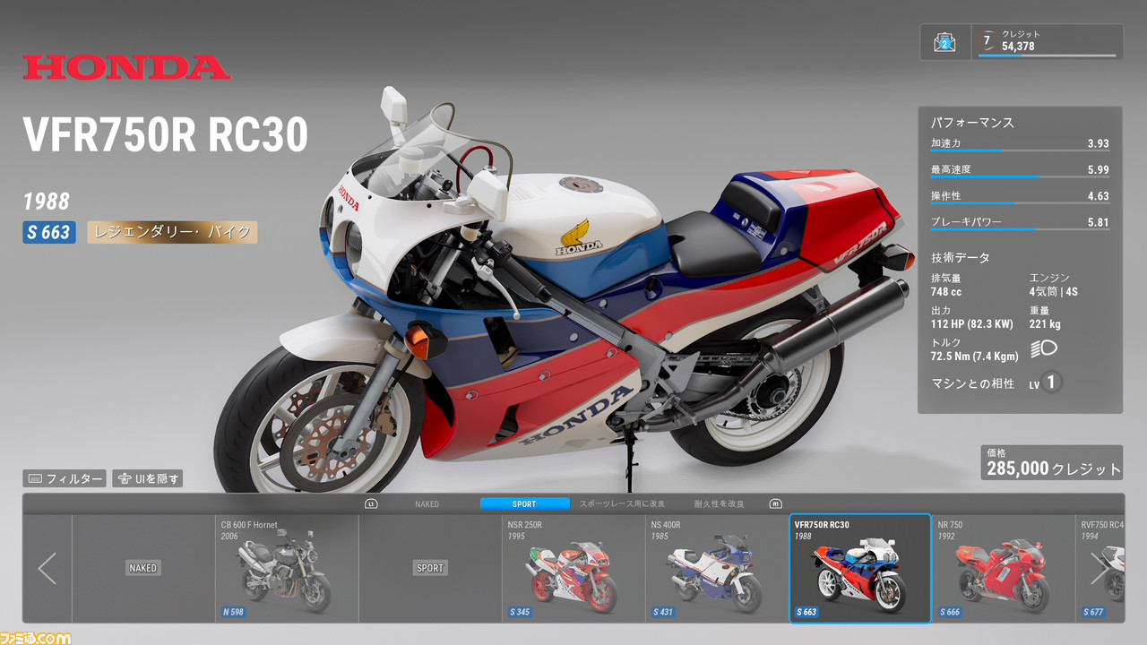『RIDE 4』先行レビュー。この至上のバイクゲームをレースゲームとバイクのファンが支えなくてどうするの!?