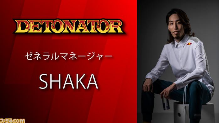 Apex 釈迦 【Apex legends】釈迦(SHAKA/シャカ)さんの設定・感度・キー配置・デバイス(マウス)・年齢等