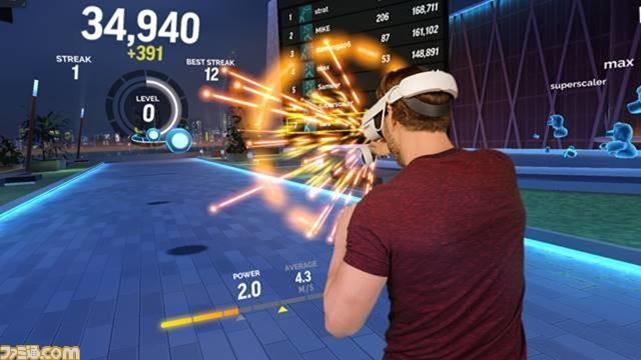 Oculus Quest サブスクリプション