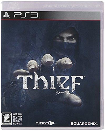 Thief(シーフ)