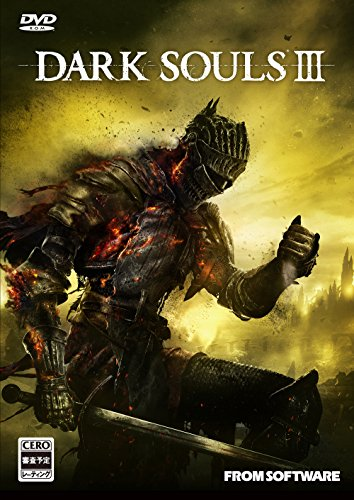 DARK SOULS III(ダークソウルIII)