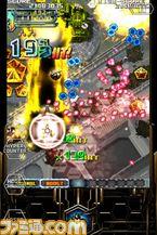 ArcadeMode_01