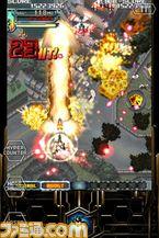 ArcadeMode_02
