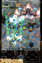 ArcadeMode_03