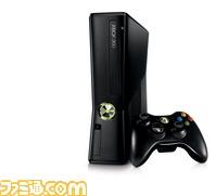 Xbox 360 4GB_wcontroller