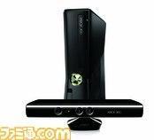 Xboc_360_4GB + Kinect_console&sensor