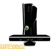 Xbox_360_250GB + Kinect_console&sensor