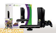 Xbox_360_4GB + Kinect_family