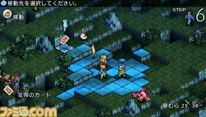 battle4_02