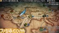 battle2_01