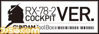 GTB_Logo_RX78_2_fin