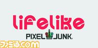 lifelike_pixeljunk_logo_tgs_white
