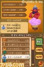 08_ninokuni_ds