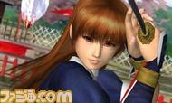 DOAD_Kasumi_closeup