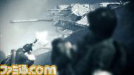 Steel Battalion Screenshot 1