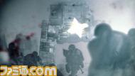 Steel Battalion Screenshot 6