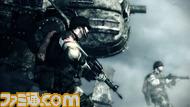Steel Battalion Screenshot 3