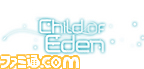 ChildOfEden-LOGO