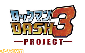 DASH3_logo_RGBnew