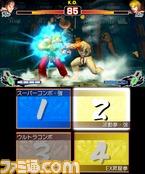 SSFIV(3DS)_06