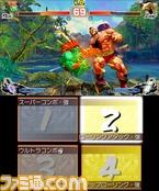 SSFIV(3DS)_07