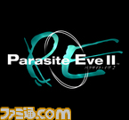 PE2_logo
