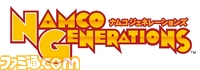 n_generations_logo�E